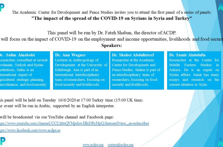 Invitation to the first panel on the impact of the COVID-19 on Syrians in Syria and Turkey