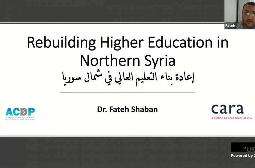 ECR Launch – Rebuilding Syrian higher education for a stable future