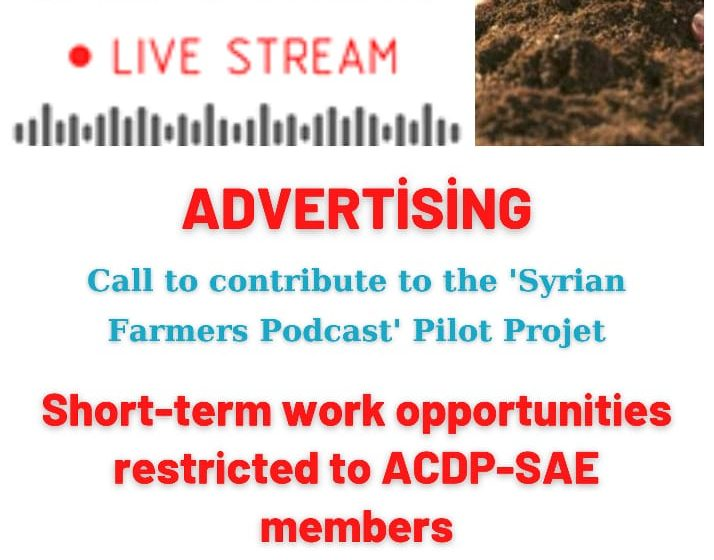 Call to contribute to the 'Syrian Farmers Podcast' Pilot Project